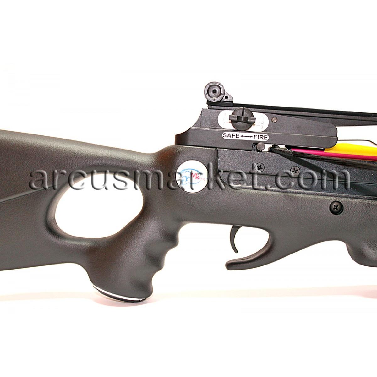 "Арбалет Man Kung ""MK-150A3BR"""