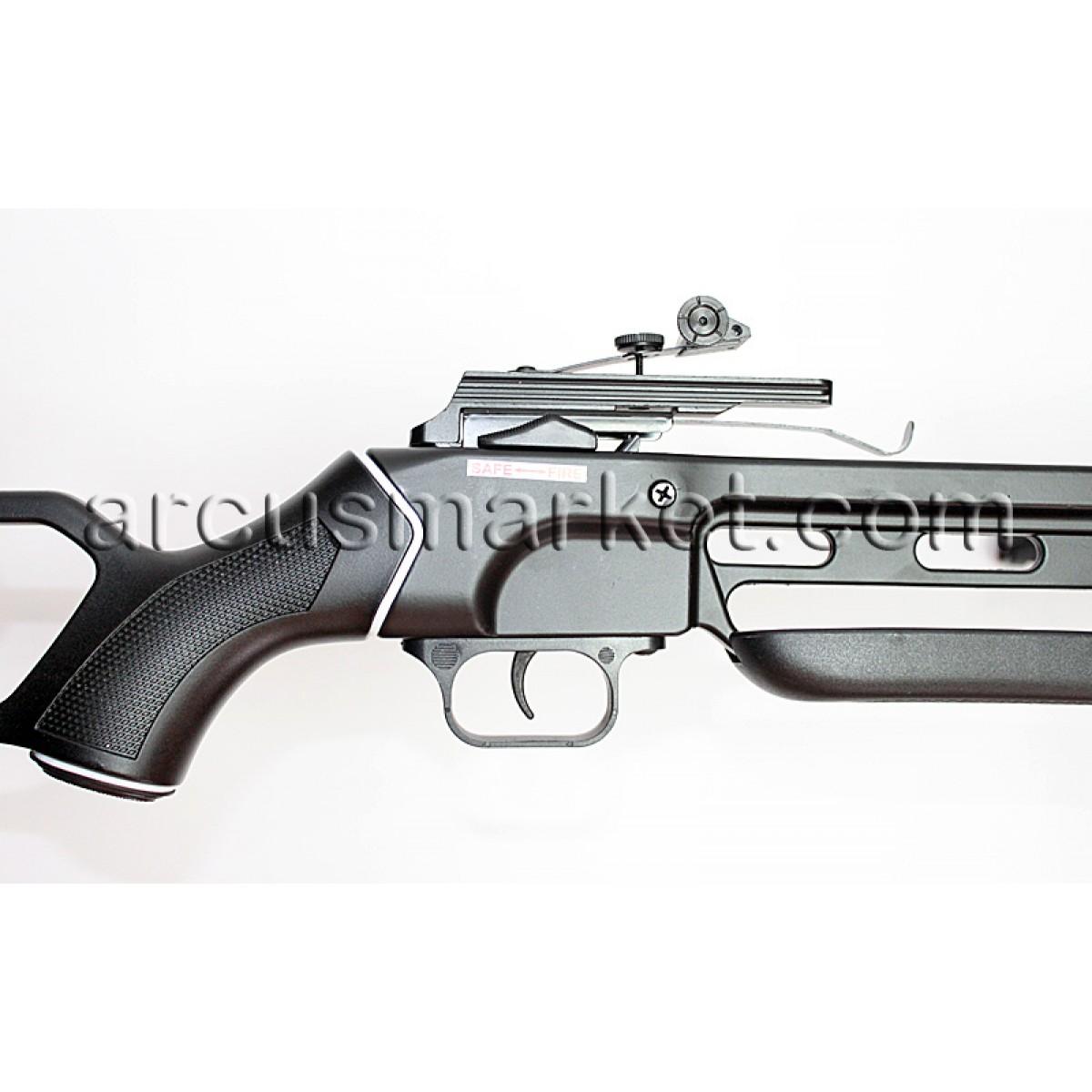 "Арбалет Man Kung ""MK-150A2R"""