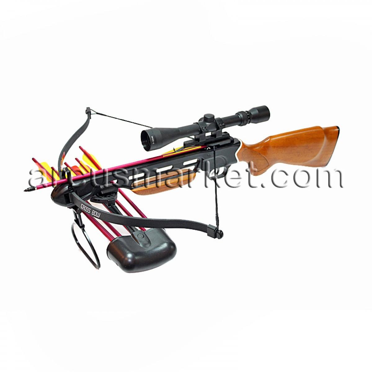 "Арбалет Man Kung ""MK-150A1R"" (+2 стріли в комплекті)"