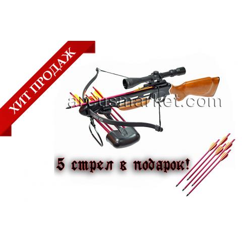 """Арбалет Man Kung """"MK-150A1R"""" (+5 стрел СПЕЦПРЕДЛОЖЕНИЕ)"""